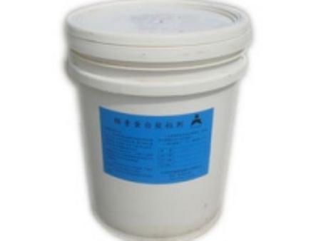(疯狂安利)有机肥防结块剂——防结块剂批发