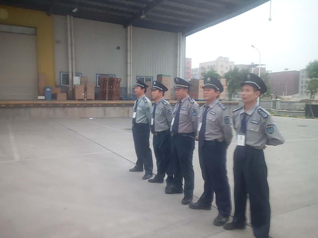 地铁特勤公司-知名的保安公司就是中泰鑫保安