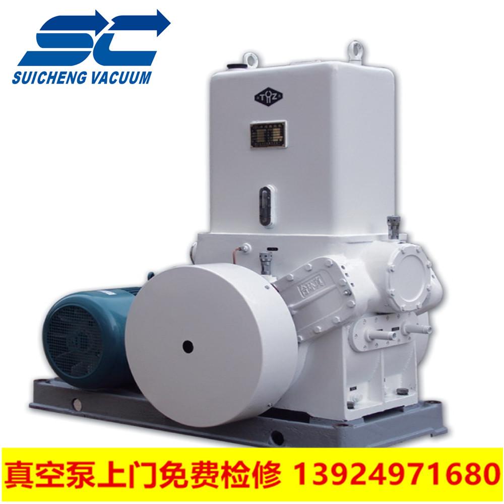推荐滑阀式真空泵-品牌好的中山H-150滑阀式真空泵在哪买