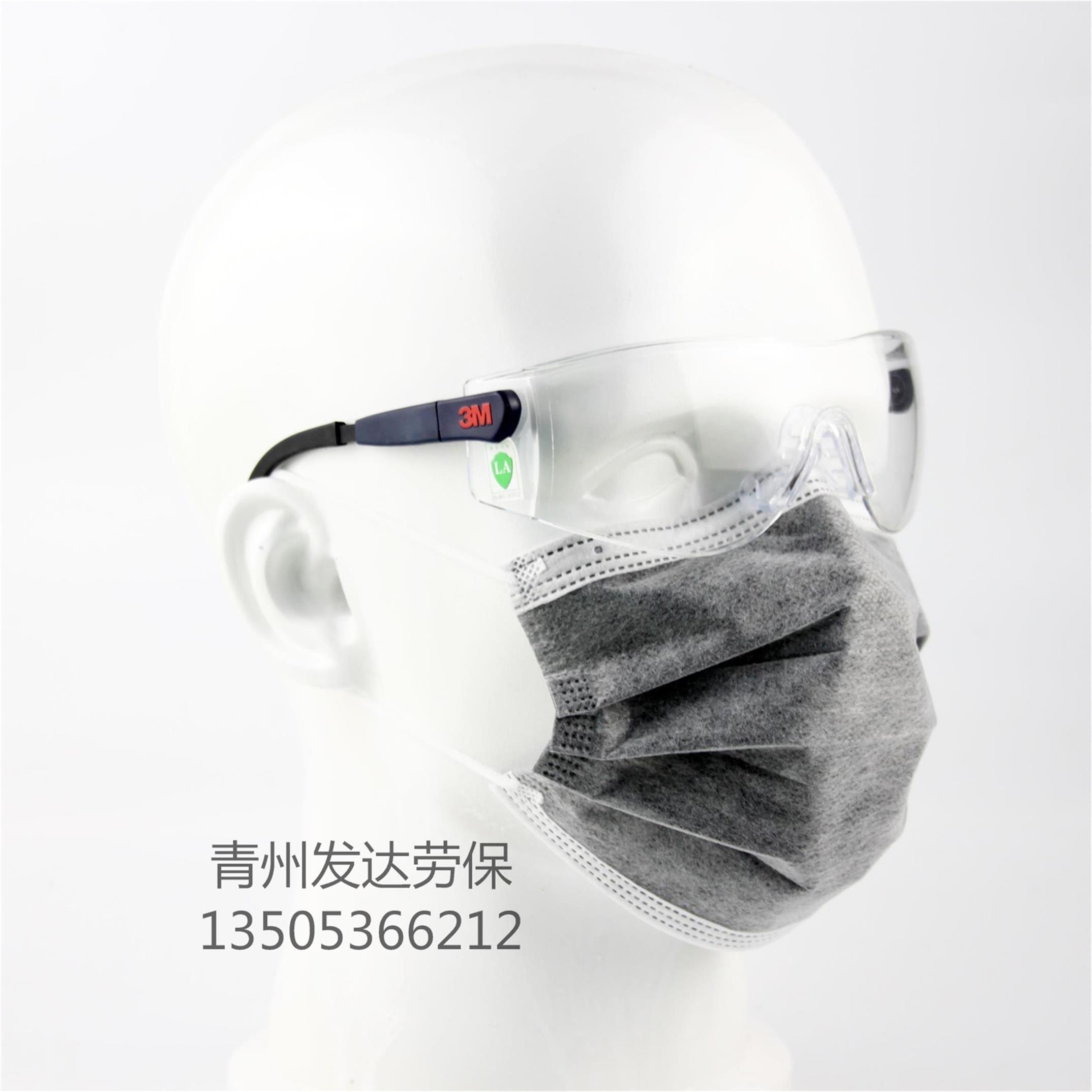 一次性活性炭口罩供货厂家-长期万博体育app官网安卓一次性活性炭潮款夏季透气防晒防尘防毒口罩