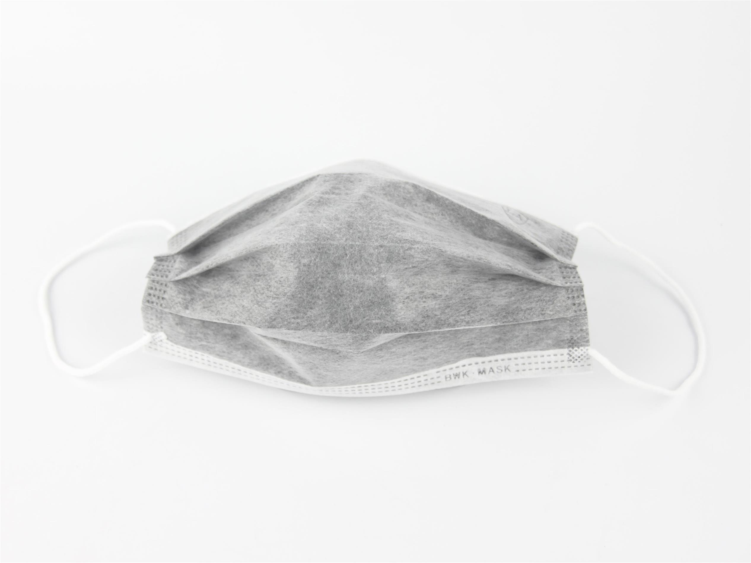 山东保卫康代理|发达劳保出售性能可靠的一次性活性炭潮款夏季透气防晒防尘防毒口罩