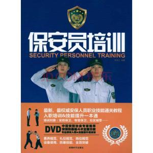 漳州保安哪家好-想要专业的保安服务就找宏福特卫
