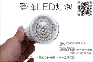 供应登峰科技专业的LED路灯-图书馆照明