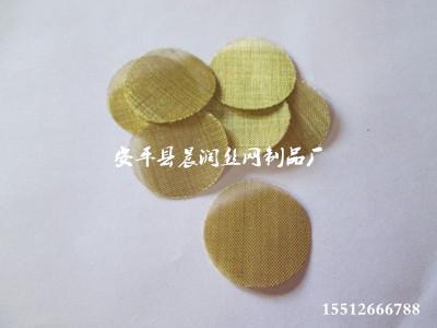 铜网产地-晨润丝网制品提供衡水地区有品质的黄铜网