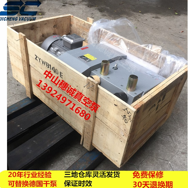 口碑好的ZYWB160E通优气泵哪里有卖 深圳通优气泵