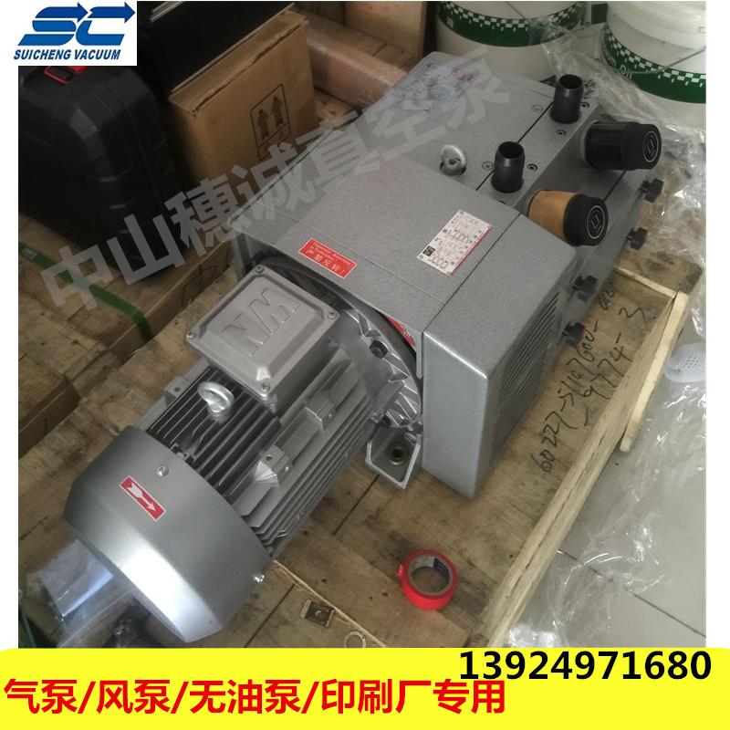 中山ZYWB160E通优气泵哪家好_中山通优气泵