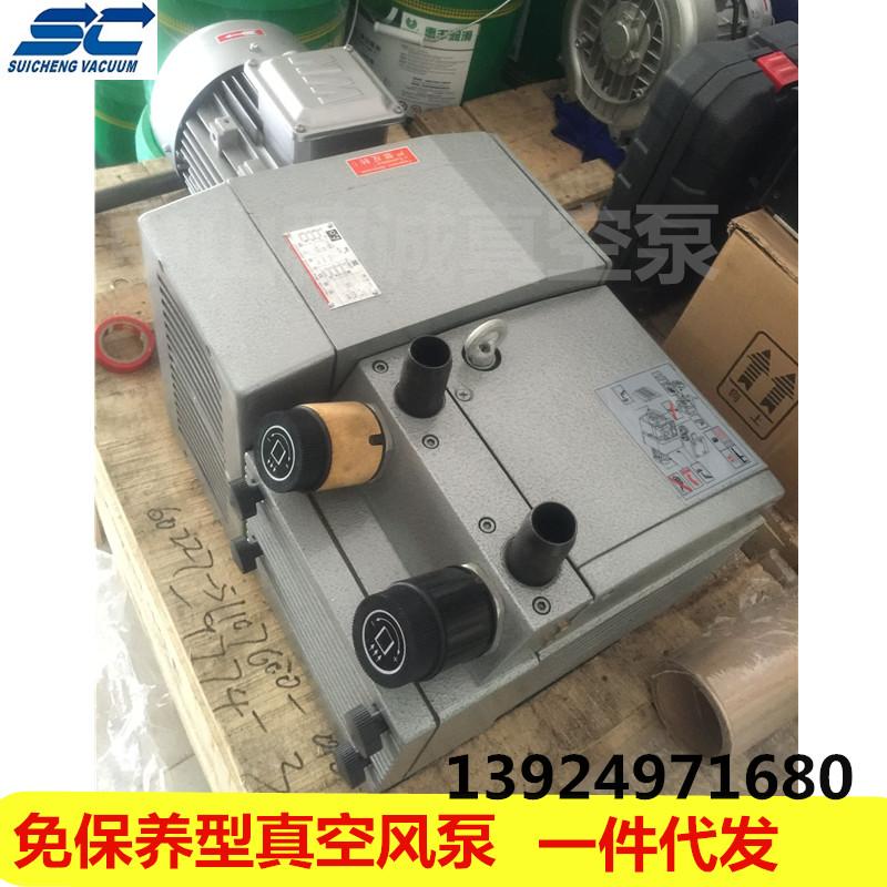 广东专业的ZYWB100E印刷厂复合风泵哪里有供应 上海印刷厂风泵