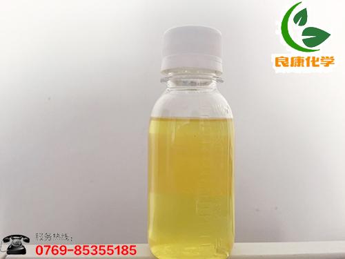石墨烯分散剂专业供应商_良康化学科技,虎门石墨烯分散剂生产厂家