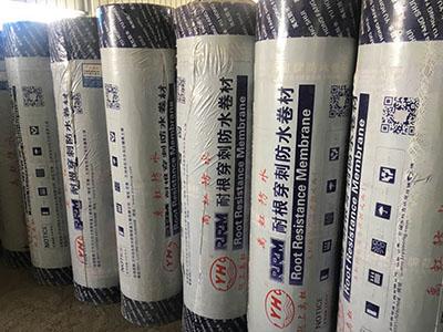 【供销】甘肃优惠的耐根穿刺防水卷材_甘肃防水卷材销售