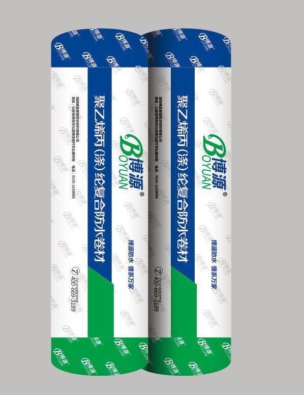 聚乙烯丙纶复合防水卷材|好用的哪里有卖-聚乙烯丙纶复合防水卷材