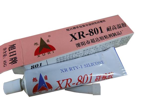東莞散熱硅脂廠家_常州哪里有供應好用的LED散熱硅膠