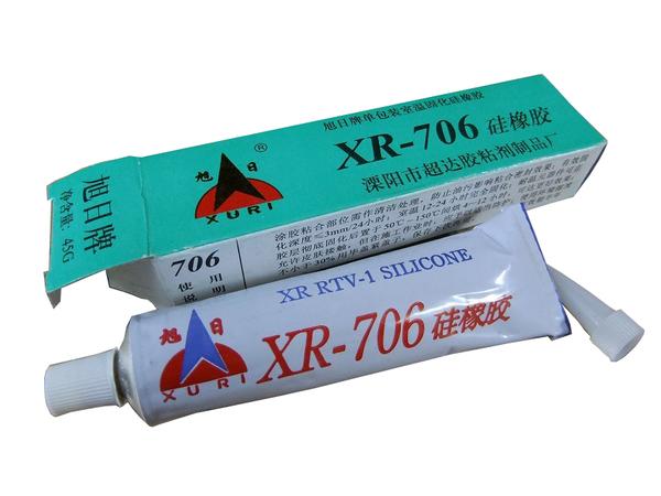 常州价位合理的电子电器密封胶批发 电子电器硅酮胶