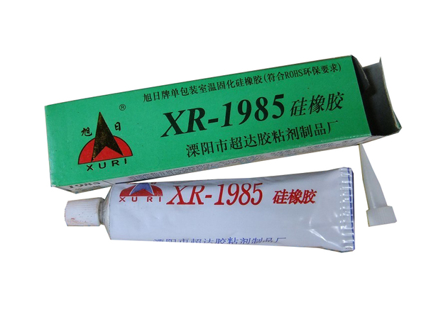中山灯具用硅橡胶厂家——好用的电子电器密封胶批发价格