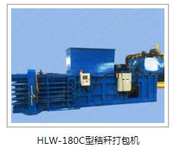 郑州哪里有卖划算的新型多功能废纸打包机——四川立式废纸打包机
