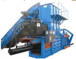 全自动废纸打包机|荥阳农乐机械提供销量好的新型多功能废纸打包机