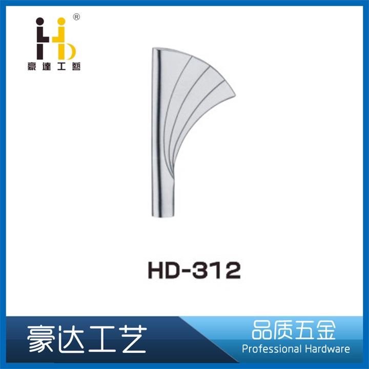拉手装饰头厂家直销-高性价HD-312拉手头-豪达五金倾力推荐