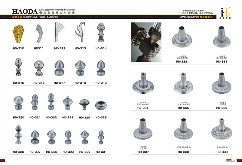 欧式拉手头厂家-广东专业的HD-317拉手头供应