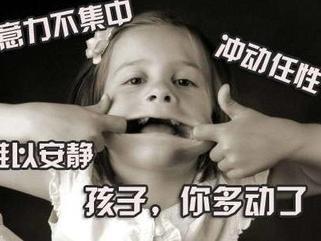 多动症儿童治疗机构哪家好-重庆有品质的多动症儿童康复培训机构