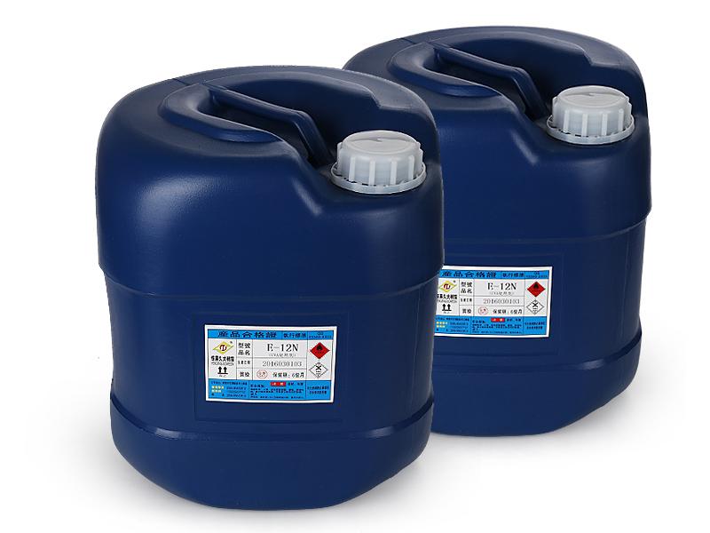 清洁剂批发商 恒信化工好用的EVA处理剂