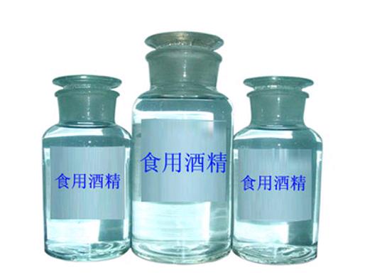 專業的食用酒精公司_金味生物 六盤水出售食用酒精廠家