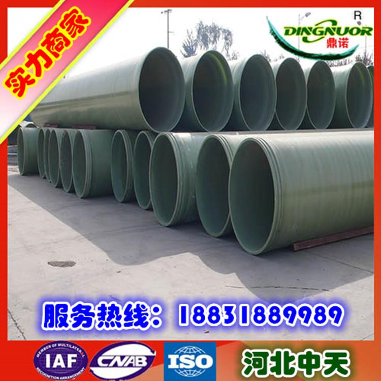 衡水地区品质好的玻璃钢管道_玻璃钢管道信息