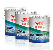单组份聚氨酯防水涂料批发-实惠的单组份聚氨酯防水涂料上哪买
