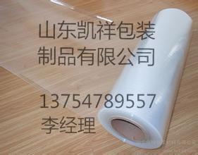 山东【拉伸膜】生产厂家,山东凯祥包装制品