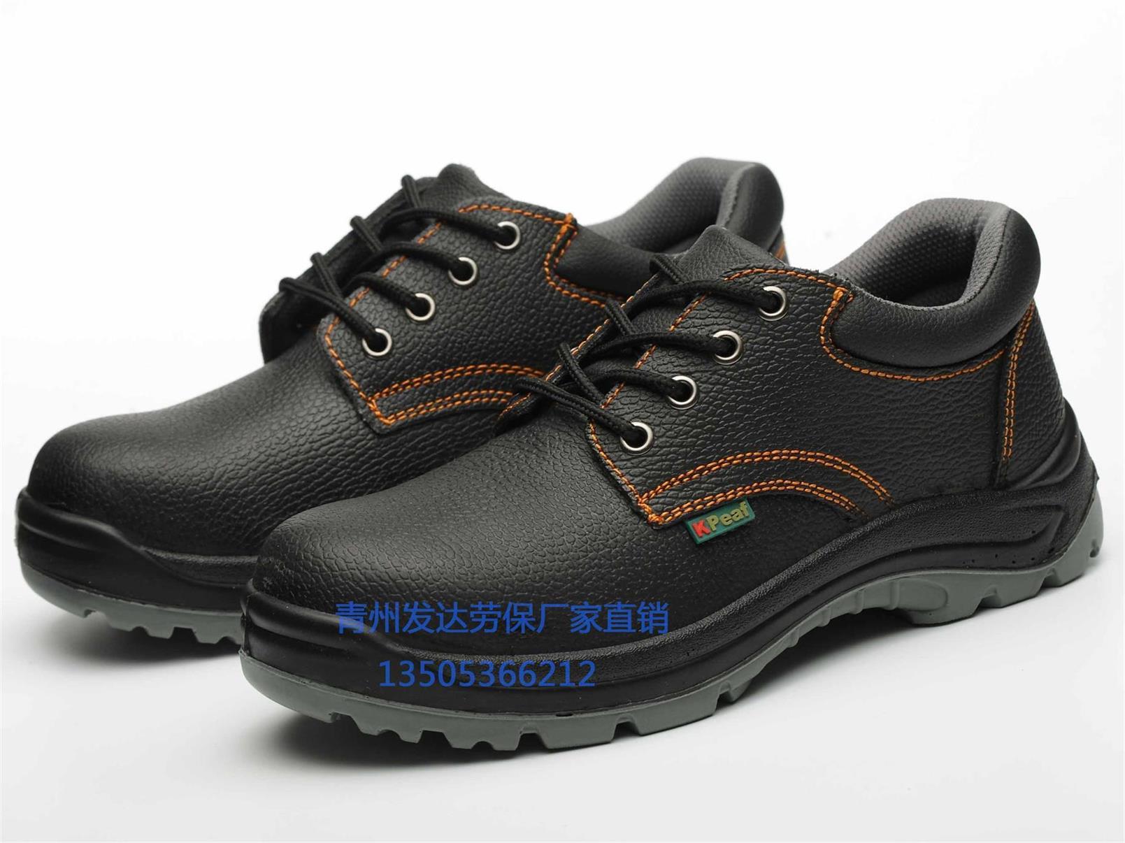 征雪安全鞋哪家有-潍坊价位合理的征雪安全鞋劳保鞋推荐
