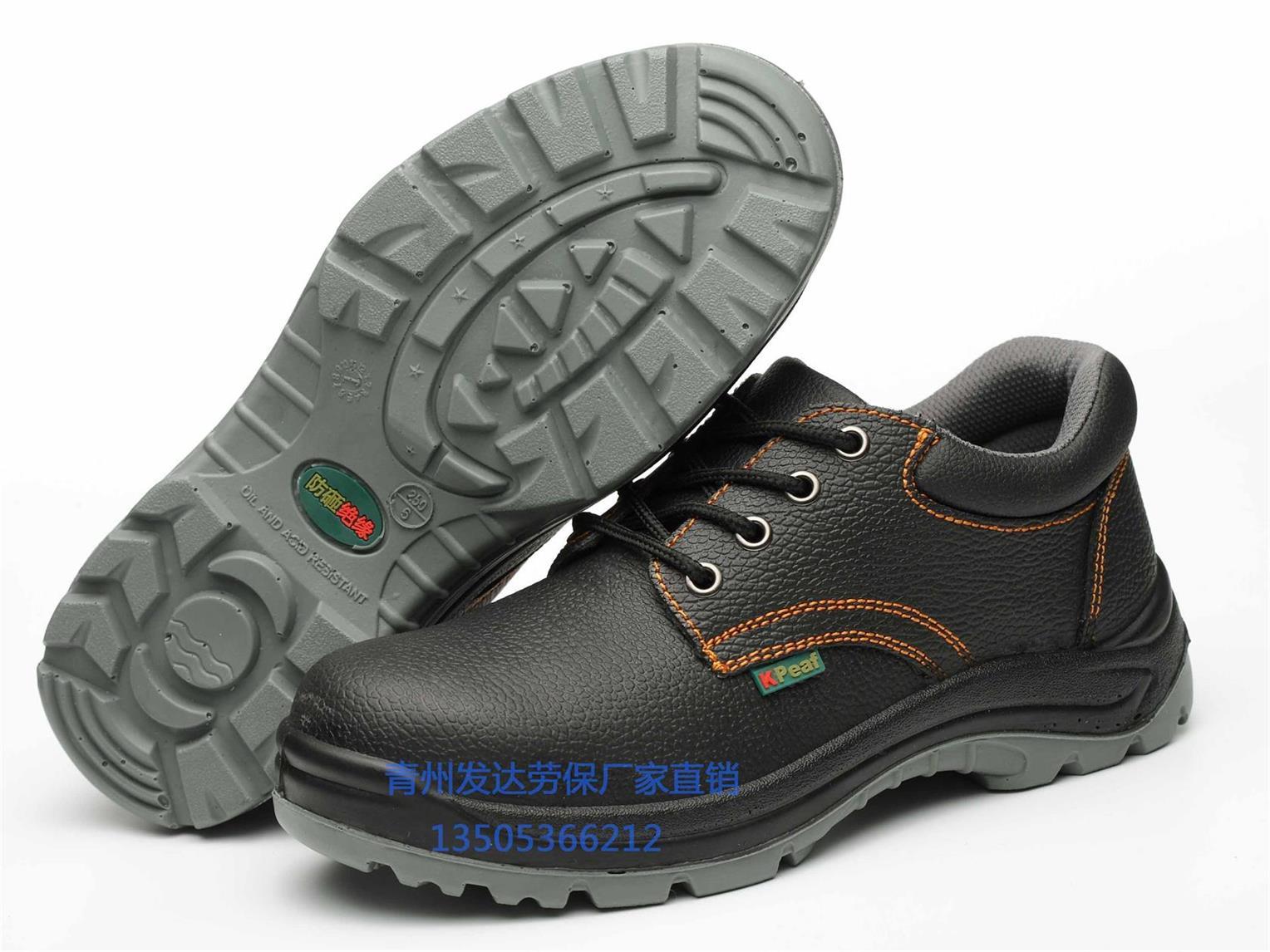 中国征雪安全鞋劳保鞋-潍坊实用的征雪安全鞋劳保鞋到哪买