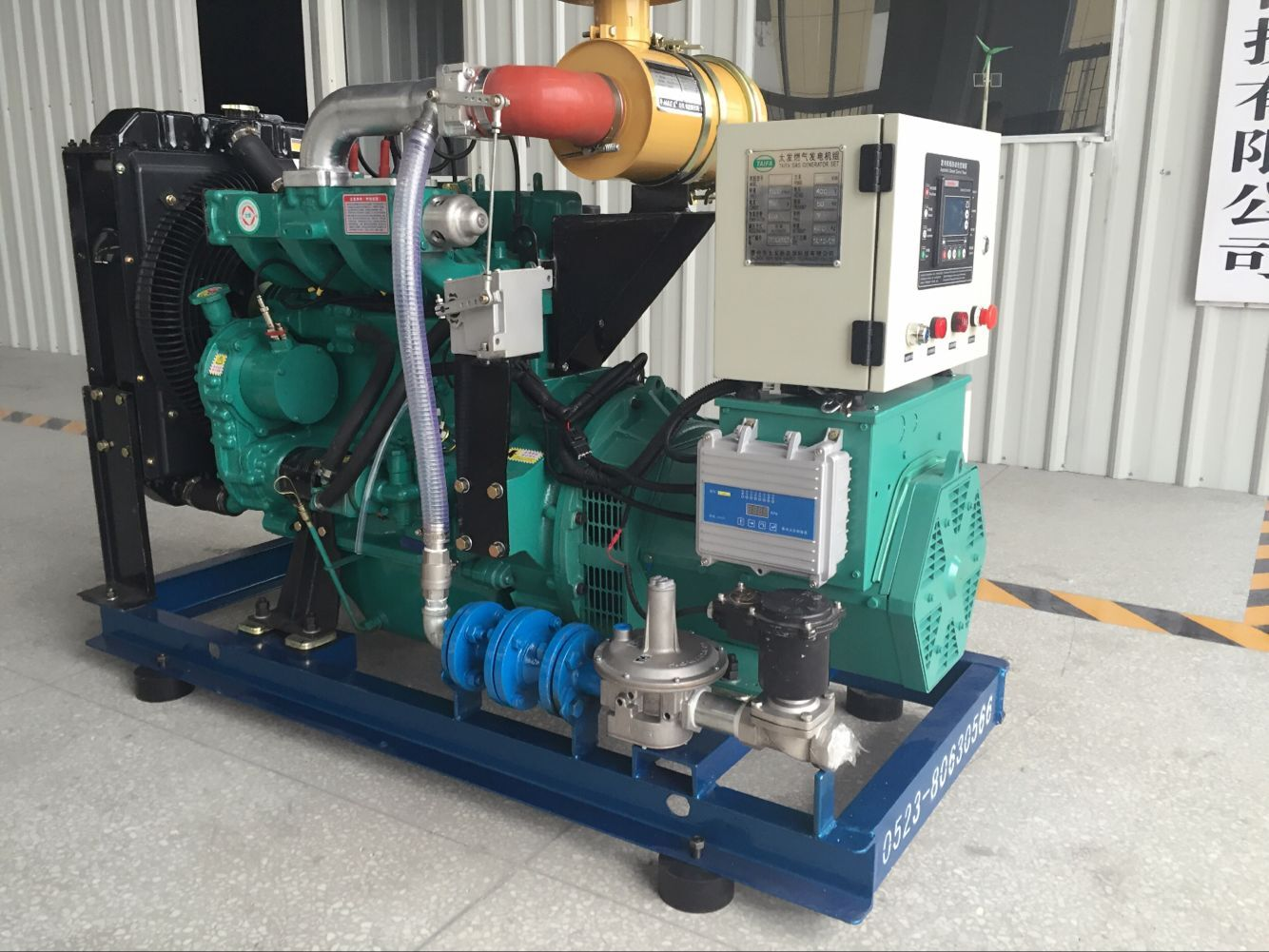 太发新能源科技提供划算的LPG发电机组 上海LPG发电机组