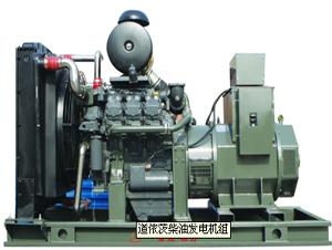供应发电机-销量好的柴油机公司