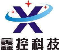 广州市鑫控科技应用有限公司