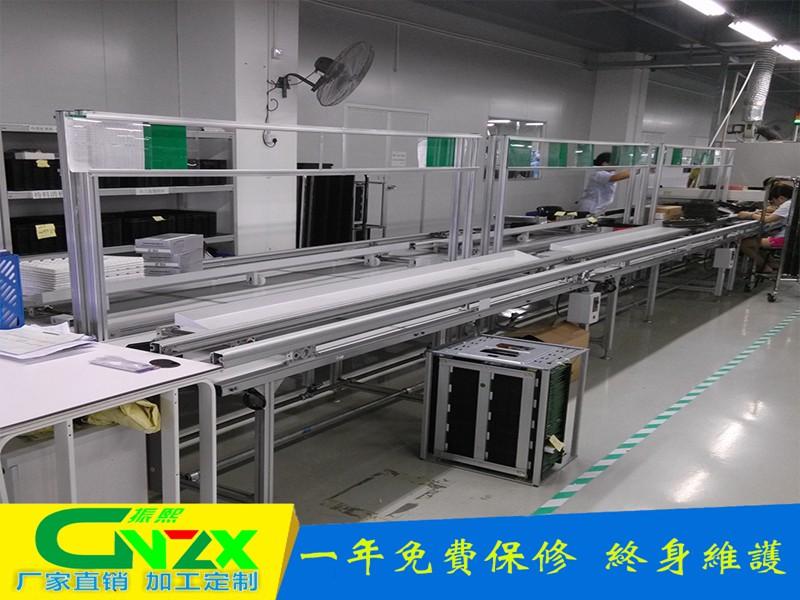 雙邊自動過板帶平行移載機自動插件線-供應廣東專業的插件流水線