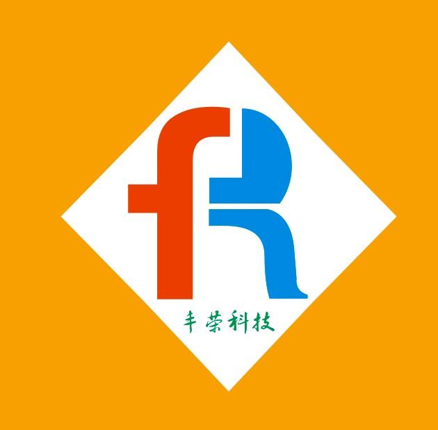 中山市丰荣照明科技有限公司