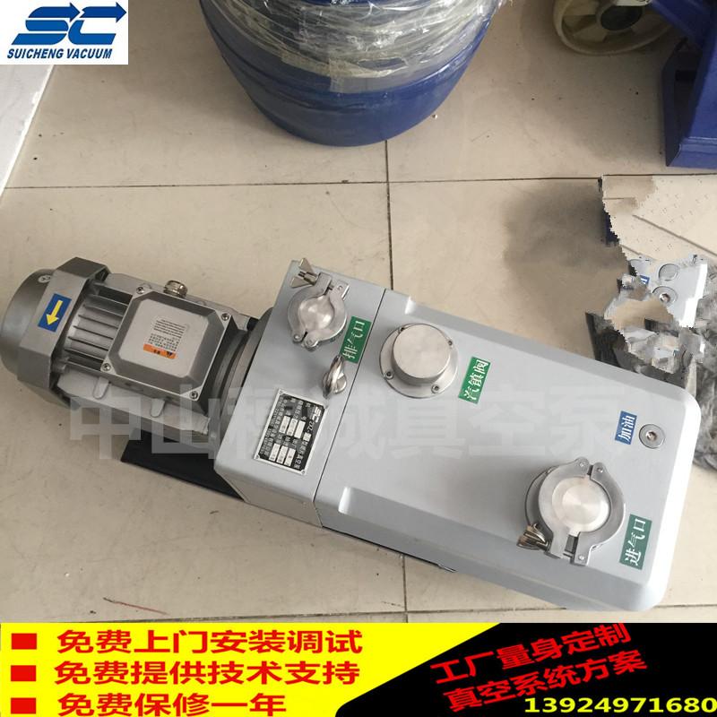 2XZ-15B双级直联真空泵江门厂家新资讯-鹤山双级真空泵