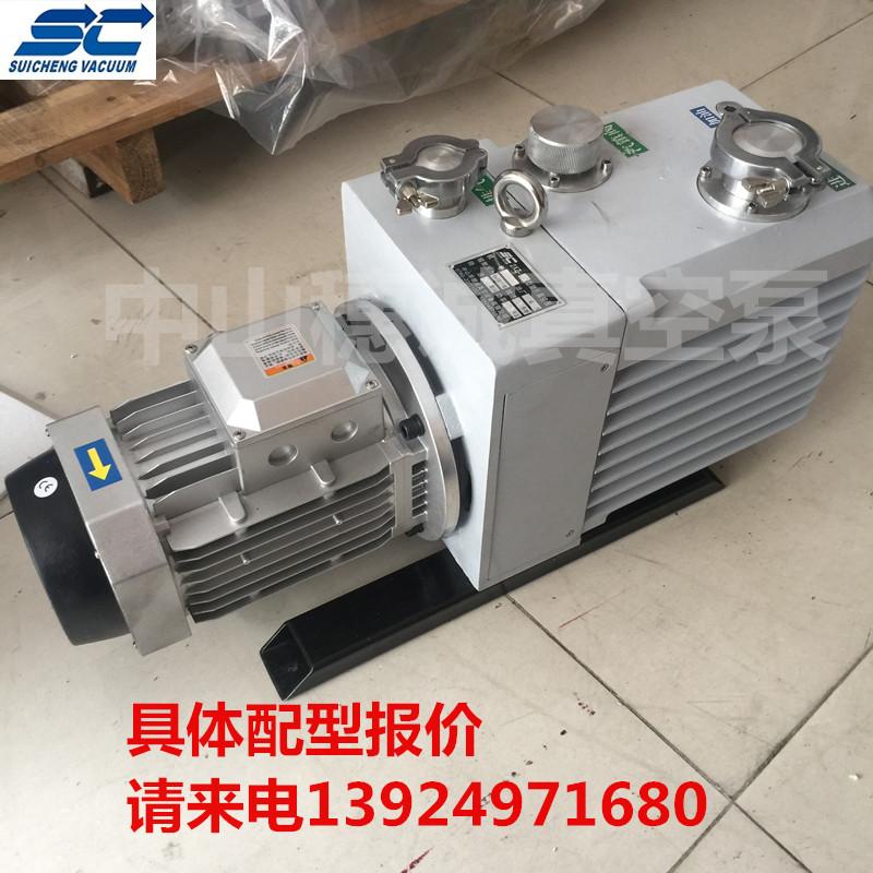 真空泵代理商 中山专业的2XZ-8B真空泵推荐