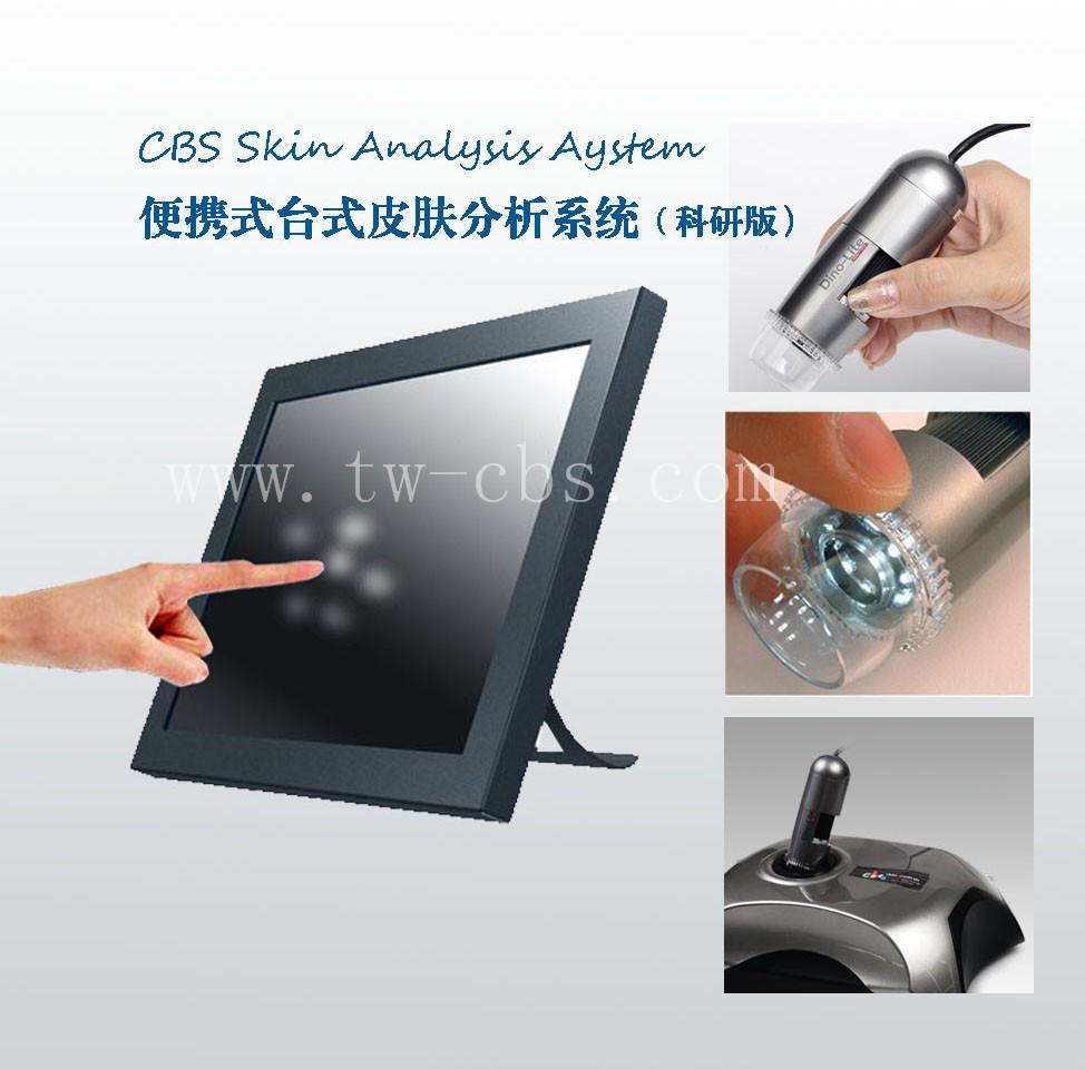 皮肤测试仪价格,武汉供应有品质的皮肤测试仪