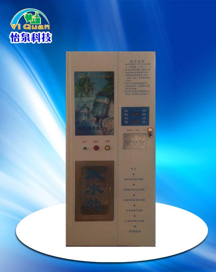 上海高品质的自动售水机推荐-自助设备