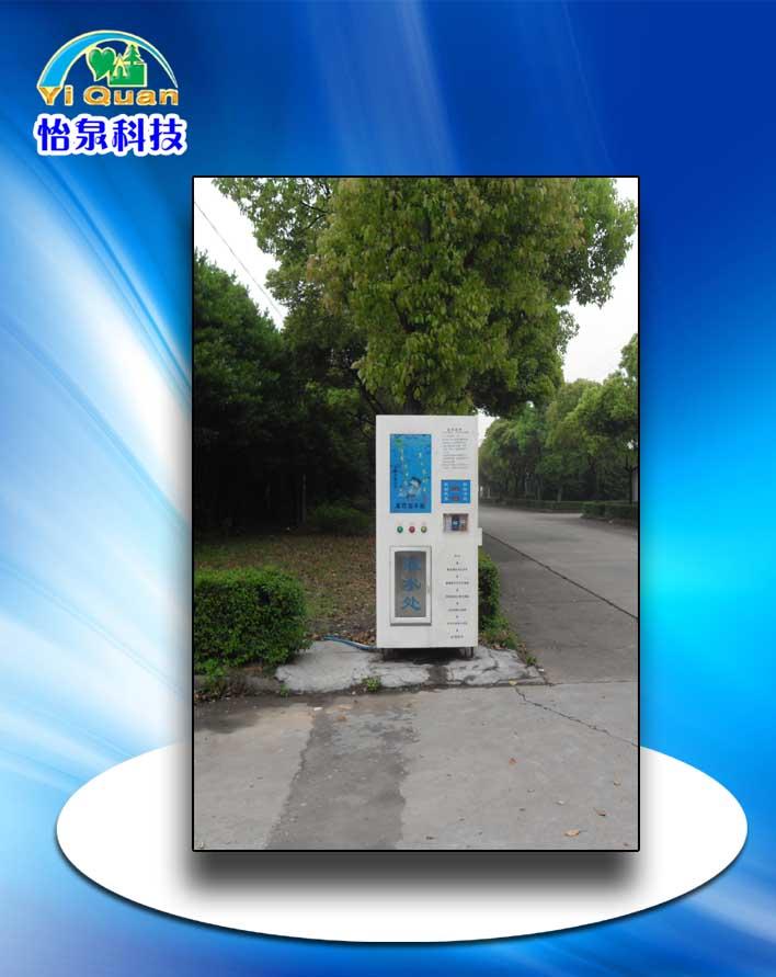 怎么买质量硬的自动售水机呢 -重庆小区净水机