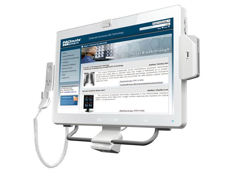 威达工控-威兴达供应品质优良的工业平板电脑