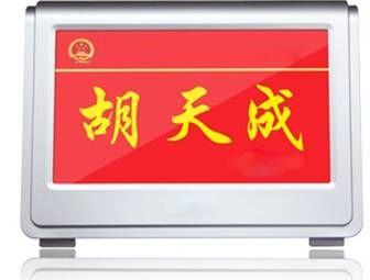 鑫控科技的7寸无线双面电子桌牌销量怎么样-上海电子桌牌系统