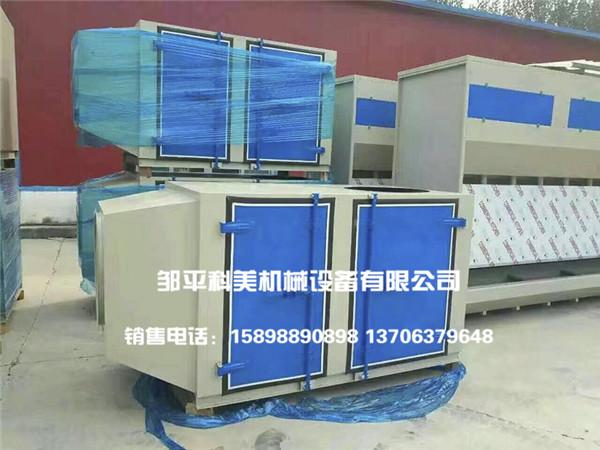 浙江光氧催化凈化裝置-濱州哪里有賣劃算的光氧催化設備