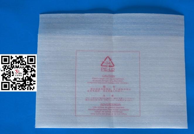 福建卫浴珍珠棉-质量好的珍珠棉型材品牌介绍