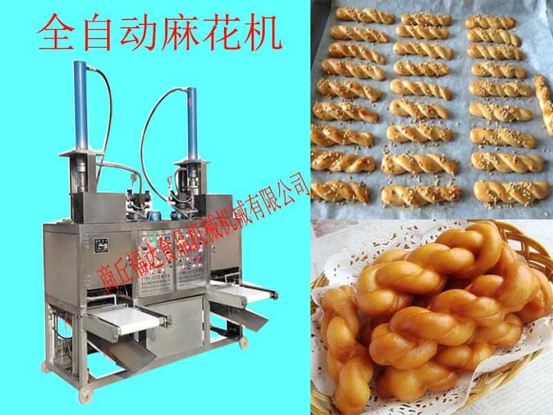 福达食品机械教您如何去选购好的麻花机