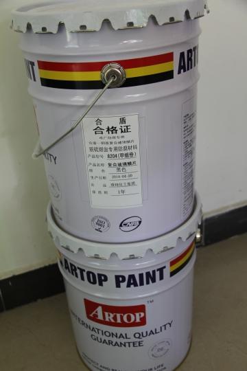 烟囱防腐供应厂家-信誉好的合盾复合玻璃鳞片厂家推荐