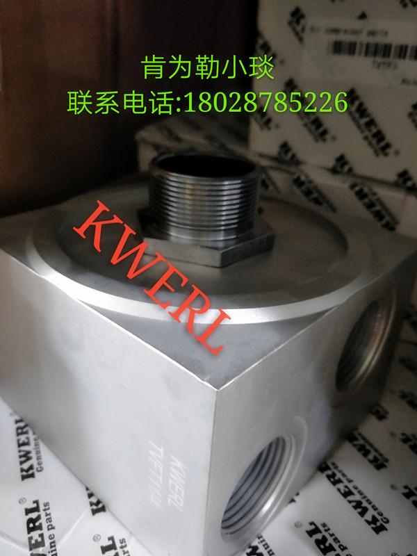 深圳品牌好的恒温阀厂家 供应电磁阀