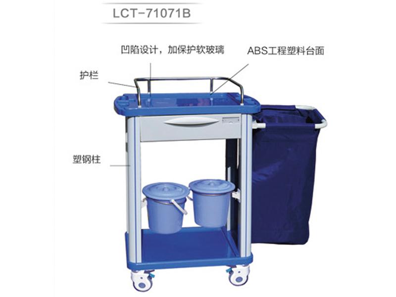 医用ABS污衣车生产厂家_专业的 医用ABS污衣车生产厂家