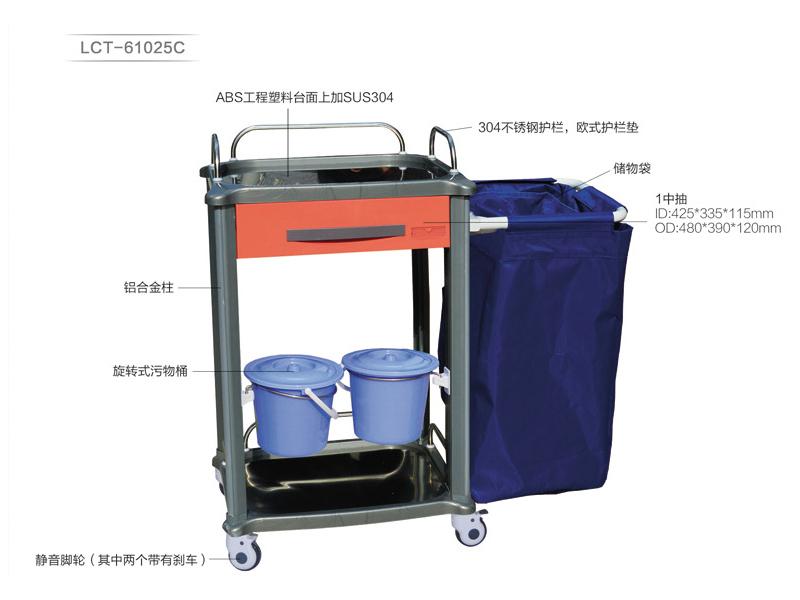 上海医用ABS污衣车-质量好的医用ABS污衣车供应信息