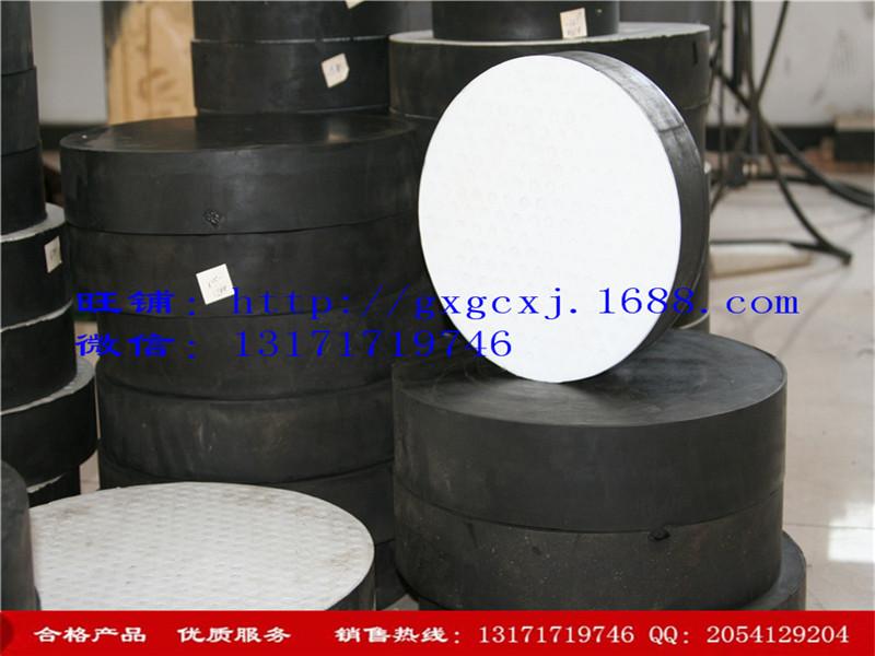 供应北京热销四氟板式橡胶支座-漳州四氟板式橡胶支座