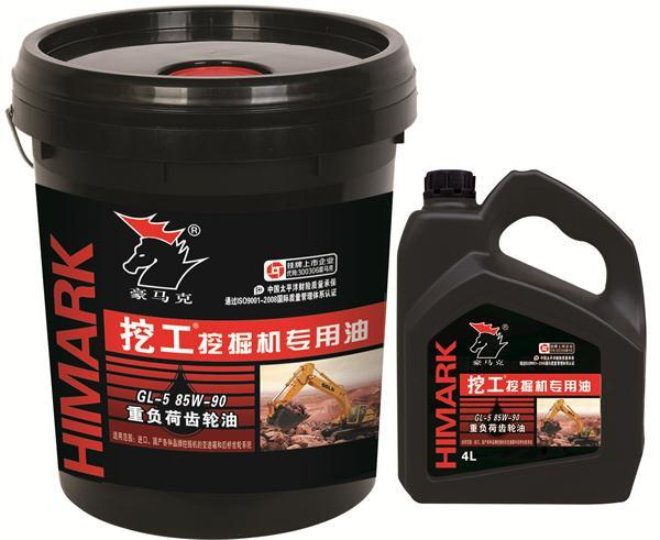 青州車用潤滑油生產廠家-山東報價合理的挖工工程機械專用油